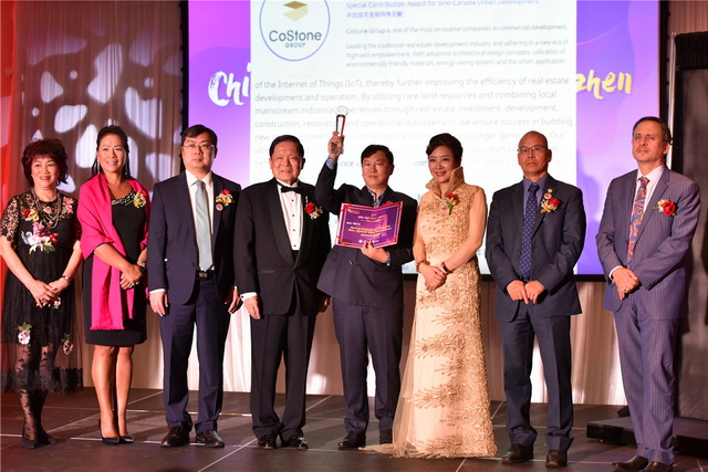 20、合石集团CoStone Group董事长 Eric Yu获城市建设特殊贡献奖