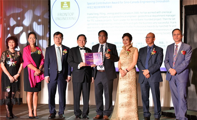 23、Frontop Engineering Limited总裁冯建德获中加工程创新特殊贡献奖