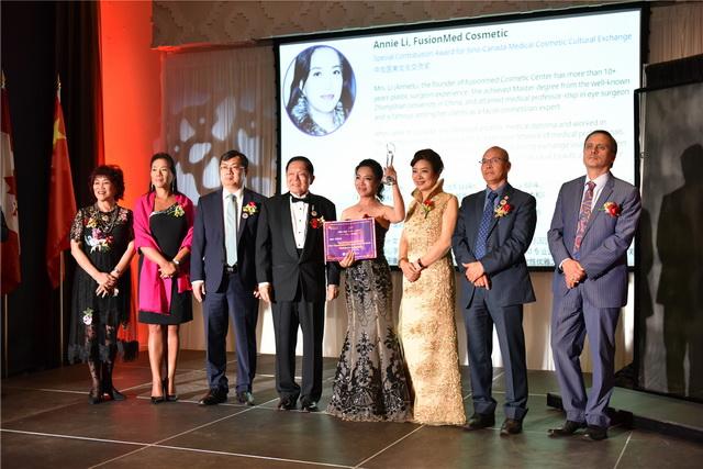 25、FusionMed Cosmetic 创办人Annie Li 获中加医美文化交流特殊贡献奖
