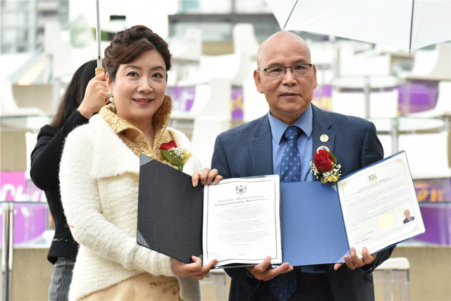 5、安省旅游文化厅长助理、安省议员柯文彬致辞并呈送贺信